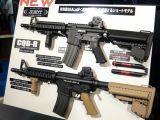 Tokyo Marui CQB-R Close Quarter Battle Receiver - Softair