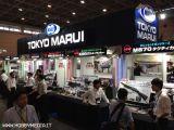 Tokyo Marui Gun Sound: Sistema sonoro per Soft Air