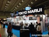 Tokyo Marui: Novit Soft Air al Tokyo Hobby Show 2012