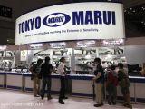 Tokyo Marui AK74U alla fiera del modellismo di Tokyo