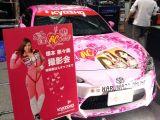 Toyota 86 Overtake e Nana Tsukamoto: Shizuoka Hobby 2013