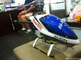 Align TREX 600 LE Limited Edition - Nuovo Elicottero radiocomandato