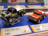 Truckin MINI 4WD - Jolly Joker e Sunny Shuttle in scala 1/32  Shizuoka Hobby Show - Tamiya