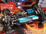 TT02D Tamiya Drift Spec Chassis Kit