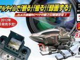 Silverlit Sky Eye: Elicottero telecomandato 2.4GHz con videocamera - TV Falcon CCP