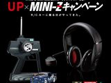 Nikon UP x Mini Z  Kyosho - Media Port RC - Modellismo e Augmented Reality