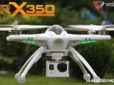 Walkera QR X350 - Quadricottero per riprese aeree