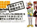 Wonder Festival 2009 - La fiera del modellismo giapponese e dei giocattoli da collezione della Kaiyodo