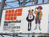 Wonder Festival 2010 - La fiera del modellismo statico