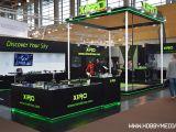 Xiro Drone: Fiera del giocattolo di Norimberga 2016