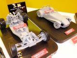 Yokomo B-Max 2 e Chaterham Lotus Super Seven: Shizuoka