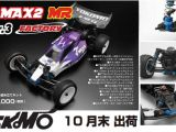 Yokomo B-MAX2 MR Ver.3 Factory Team Off-Road 1/10
