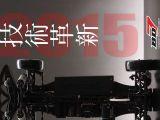 Yokomo BD7 2015: Automodello touring da competizione