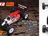 Yokomo B MAX2 MR ver.3 - Buggy da competizione 1/10
