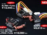Yokomo: ESC BL‑SP3, RS3 + Turbo, BL‑PRO3 + Turbo