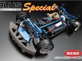 Yokomo Drift Package PLUS Type-C Special Full Optional