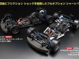 Yokomo GT500R Versione 2 e SSG in scala 1/12
