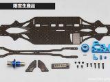 Yokomo - Kit di conversione telaio BD5 World Specs