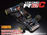Yokomo RC12C: Pan Car da competizione in scala 1/12