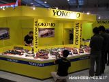 YOKOMO MiniQLO - Video RC