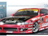 Yokomo: Drift 460Power S14 Silvia